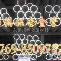 进口铝合金 进口高耐磨铝合金