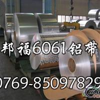 进口铝合金带6060进口铝合金