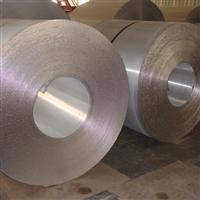铝卷加工材低价铝合金卷材