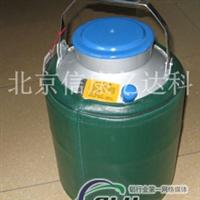 YDS1080液氮罐