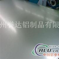 徐州誉达铝制品铝板供应