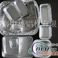 航空餐盒铝箔专卖济南中福铝材