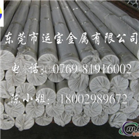 6082进口铝棒 高强度铝棒6082