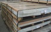 各種規格材質鋁卷、鋁板