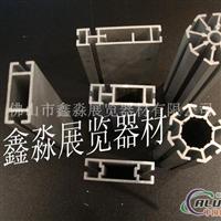 八棱柱制作工廠展覽鋁材展位