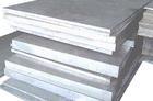 A6165铝板4mm厚长度铝板延伸率