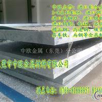 6061美国铝板;进口6061铝板厂家