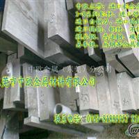非标6061铝板非标铝板厂家硬铝板