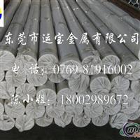 2A16环保铝棒 高硬度铝棒2A16