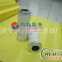 供應頗爾濾芯HC9601FDT4Z