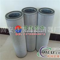 黎明液壓濾芯TZX2.BH630×20