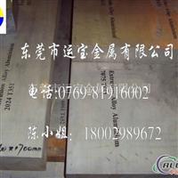进口2A16拉丝铝板 易切削铝板