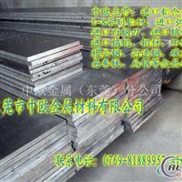 6061国标铝板【进口AA6061铝板】