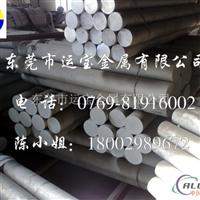 进口2A16六角铝棒 阳极氧化铝棒