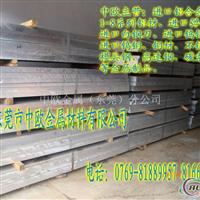 进口中硬6061铝板美国6061铝板