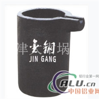 熔铅石墨坩埚,专业化铅坩埚¥