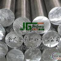 7075高耐磨铝棒