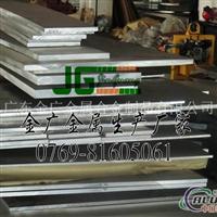 7050超硬铝板