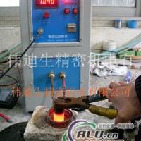直銷高頻焊機及生產廠家