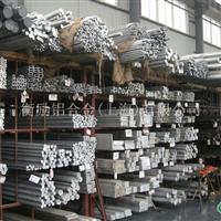 LC9铝棒长度3米LC9厂家