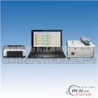 铝合金分析仪器电脑型