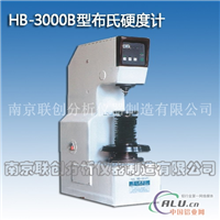 HB3000B型布氏硬度计