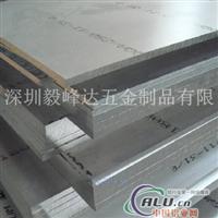 1060铝合金板棒管带锭超低价批发