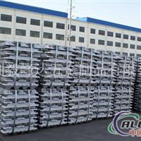 EC1050铝合金板棒带线超低价批发