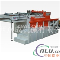 HSHQ1200紙張數控橫切機