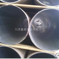 大口径铝管6061厚壁管镁铝合金管