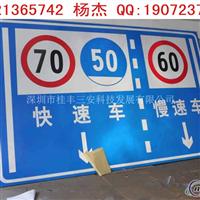 鋁標牌 警告標志 禁令標志