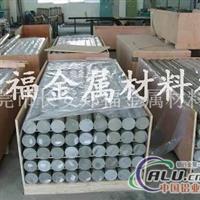 2024进口铝合金圆棒7005铝材