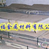 进口航空铝合金3003进口铝合金