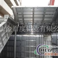 建筑用铝模板