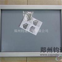 铝合金公告展示框