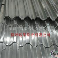 专业供应波纹铝板