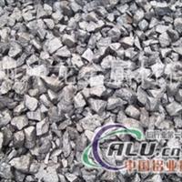 铝加工添加剂 速熔硅、铜剂、铁剂、锰剂