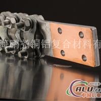 铜铝复合板厂家直销