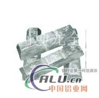 供应铝锆中间合金
