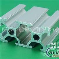 铝型材框架 2040框架型材