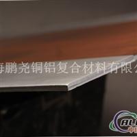 较新指导价铜铝复合板