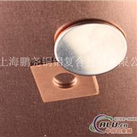 现货供应铜铝复合板