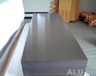 6004铝板(国标)6004T6(非标)