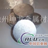 铝钛硼合金、细化剂、变质剂、