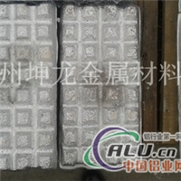 铝铜中间合金、铝锰、铝锶、铝钛、铝硼