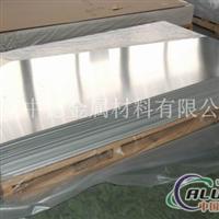 AlMg3铝板价格