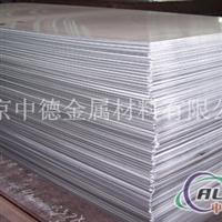 2014铝板价格