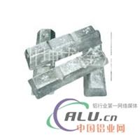 铝锆中间合金