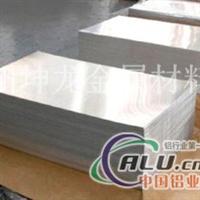 供应纯铝板