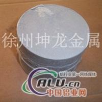 铝加剂铁剂、锰剂、铬剂、铜剂、钛剂